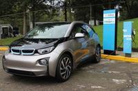 BMW entrega la primera estación de recarga para vehículos eléctricos en México