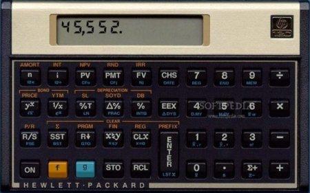HP 12c, la calculadora de Wall Street: imagen de la semana