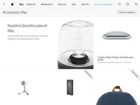 La aplicación oficial de las Apple Store se renueva y por fin se lanza para el iPad en España