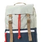 Haz tu última escapada veraniega con alguna de las mochilas de Topman
