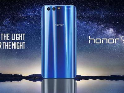 Cuenta atrás para el Black Friday: Huawei Honor 9 por 369 euros y envío gratis