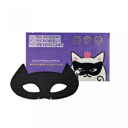 Black Hydrogel Eye Patch De Etude House