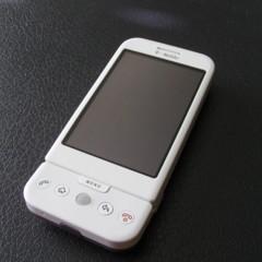 Foto 2 de 24 de la galería t-mobile-g1-white en Xataka Móvil