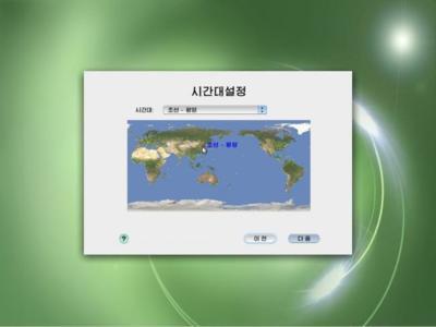 El sistema norcoreano RedStar llega a la versión 3.0, y ya te lo puedes descargar