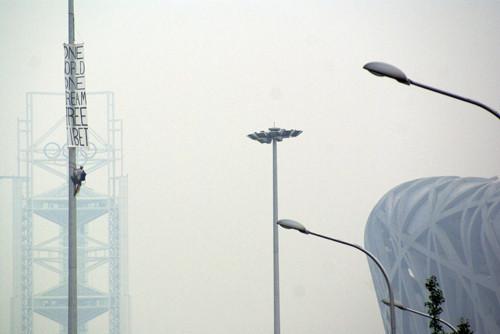 Juegos Olímpicos 2008: el smog de Beijing