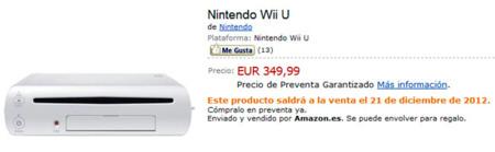 Nintendo Wii U se deja ver en Amazon España a un precio de 350 euros
