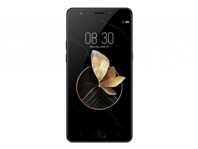 Nubia M2 Play: un smartphone de gama baja para los amantes de los selfies en grupo
