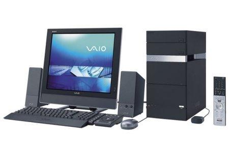 VAIO type R.jpg