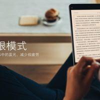 Mi Pad 3 enseña la patita: esperamos una tablet Xiaomi más grande, con Windows 10