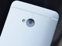 T6 es el nombre en clave de los futuros phablets de HTC