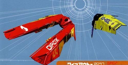 Techno, drogas y Playstation: cómo las carreras futuristas de 'Wipeout' transformaron los videojuegos para siempre