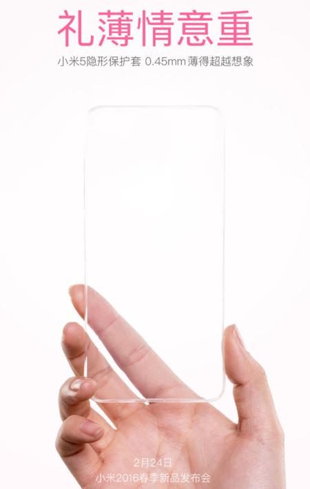 Xiaomi Mi 5 Clear Case