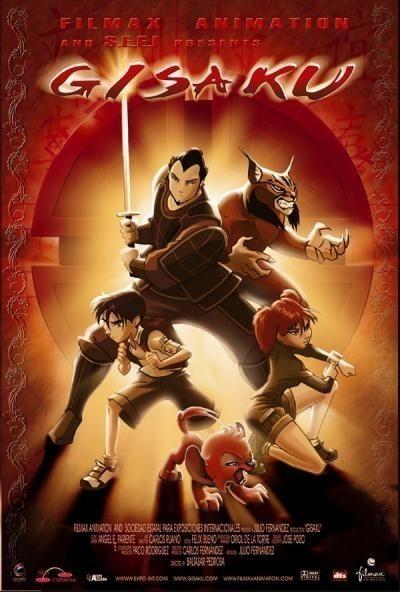 'Gisaku': samuráis en España o 'El código Cervantes'