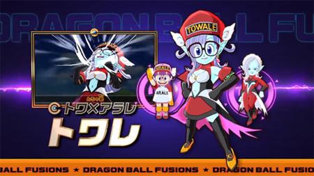 Dragon Ball Fusions 2
