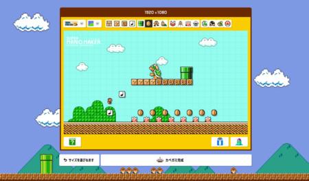 ¿Deseas disfrutar un poco de Super Mario Maker y no tienes Wii U?, ahora podrás hacerlo en la PC o el celular