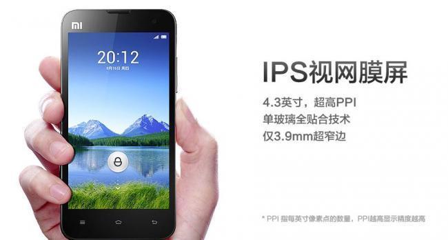 Xiaomi Mi-Two