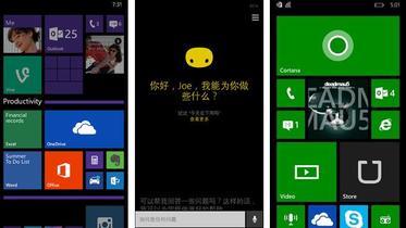 Microsoft anuncia la actualización de Windows Phone 8.1 y expande Cortana a más países