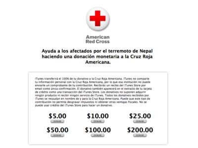 ¿Quieres apoyar a Nepal y vives en EE.UU.? Ya puedes hacerlo a través de iTunes [Actualizado: también en España y México]