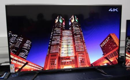 Sharp Quattron Pro: así son los televisores FullHD que mejoran reproduciendo contenido UHD/4K
