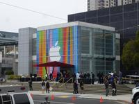 La cotización de Apple se hunde: ¿culpa de las expectativas?