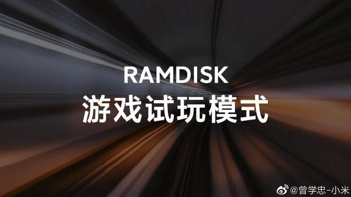 Xiaomi promete juegos 20 veces más rápidos con RAMDISK, usando la RAM como almacenamiento temporal