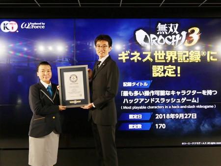 Warriors Orochi 4 Record Guinness
