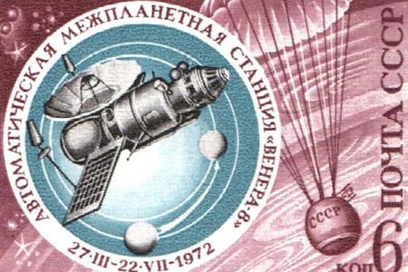 En 1972 la Unión Soviética envió una sonda a Venus sin éxito. Ahora está a punto de volver a la Tierra