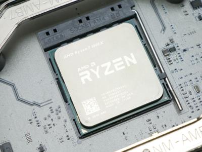AMD le roba la cartera a Intel con Ryzen: crece más de un 10% en cuota, esto se anima