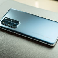 Huawei supera a Samsung por primera vez como mayor fabricante de móviles a nivel mundial, según Canalys