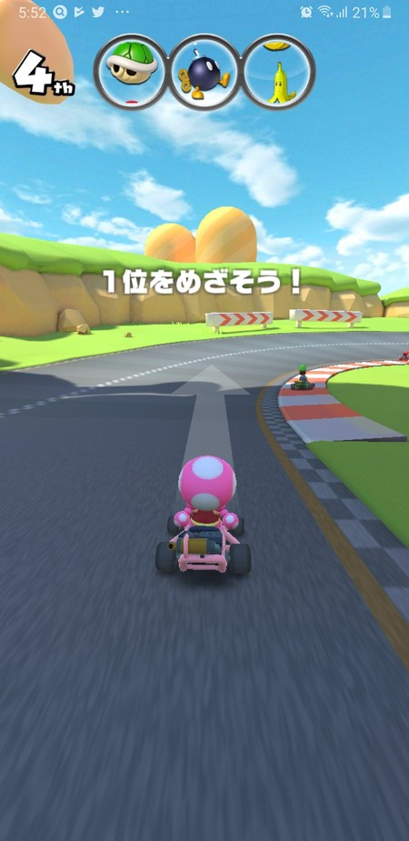 Mario Kart Tour Beta Android Capturas Pantalla 2