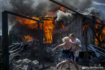 Black Days Of Ukraine