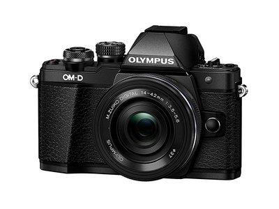 Si quieres el kit más completo para la Olympus OMD E-M10 Mark II, en Fnac lo tienes por sólo 549,90 euros