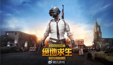 Así es como China se ha propuesto acabar con las trampas en los juegos de PC, la espinita de la autoproclamada Master Race