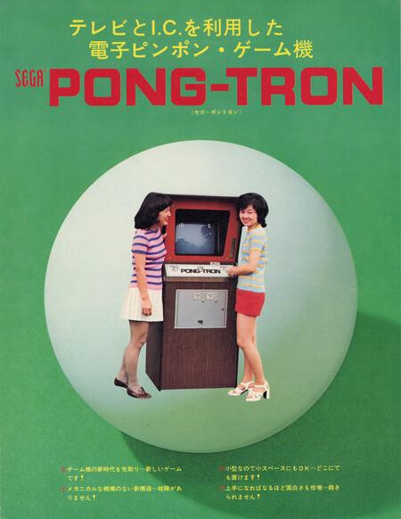 Pong Tron Sega