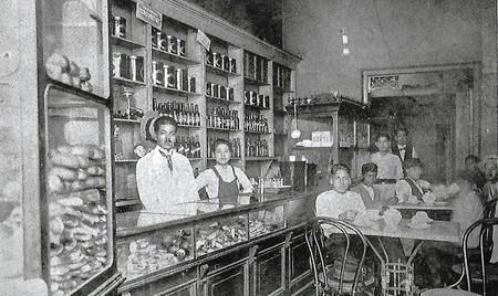 Emigrantes Peru 2