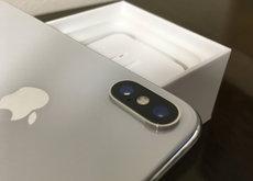 06c49a9a72c Precio del iPhone X, iPhone 8 y iPhone Plus: lanzamiento, reservas y  disponibilidad