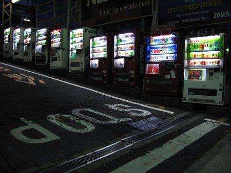 Máquinas expendedoras de bebidas con wi-fi gratis en Japón