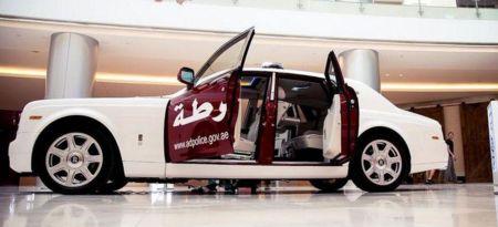 ¡A un lado Dubai! La policía de Abu Dhabi estrena patrulla Rolls Royce Phantom