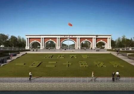 Southern gate of Zhejiang University