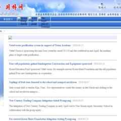 Foto 1 de 3 de la galería webs-sobre-educacon en Xataka