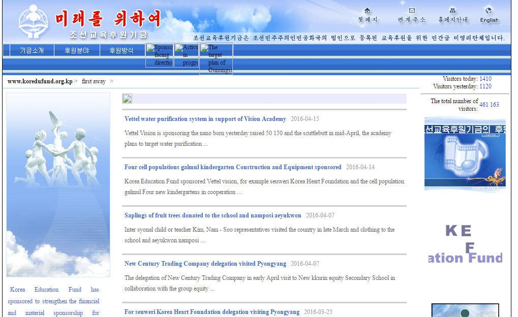 Foto de Webs sobre educacón (1/3)