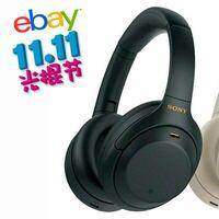La referencia en auriculares de diadema con cancealción de ruido son los Sony WH-1000XM4 y en eBay por el 11 del 11 los tienes 120 euros más baratos