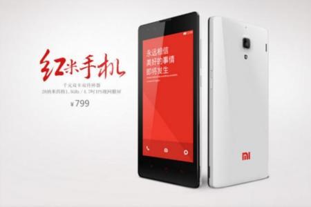 Xiaomi parece dispuesta a lanzar pronto el Hongmi 1S, el Hongmi 2 y el... ¡Mi3S!