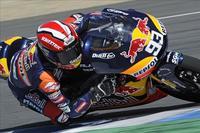 Marc Márquez voló en Jerez en la olvidada categoría de 125 cc