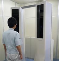 Escáner de iris para gente en movimiento