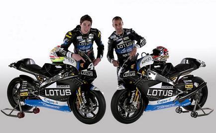 Presentación del equipo Lotus Aprilia de 250cc
