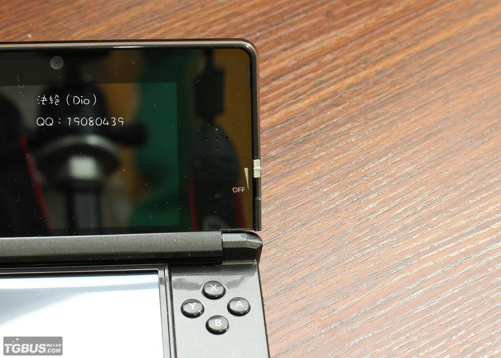 Nintendo 3DS, filtración