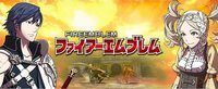 'Fire Emblem 3DS'. Tráiler y vídeo con gameplay [TGS 2011]