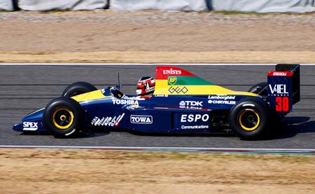 Aguri Suzuki GP Japón 1990