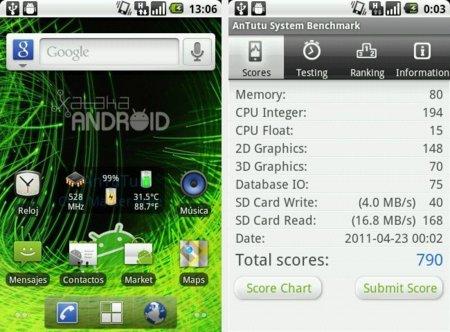 renueva-android-5.jpg